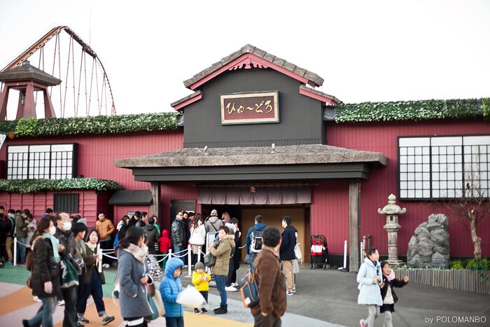 讀賣樂園, 日本, 東京, tokyo, yomiuriland ,polomanbo,波蘿麵包