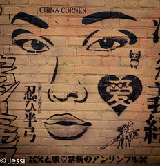 face on the wall (Felicis_Flower) Tags: painting gesicht face wall mauer eye auge nase nose mund mouth