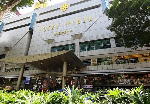 مول لاكي بلازا  سنغافورة