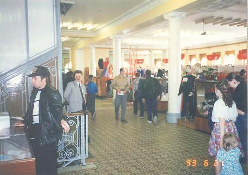 Vladivostok - Underground shopping mall