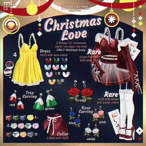 Christmas love @The Arcade