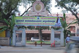 HM Jayanthi 2017 (1)