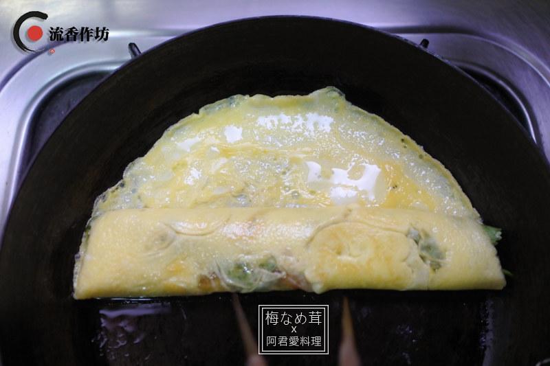 日本丸松食品_11_梅なめ茸梅子金針菇流香作坊_阿君君愛料理-3651