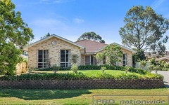 154 Denton Park drive, Aberglasslyn NSW