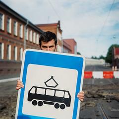000006 (newmandrew_online) Tags: filmisnotdead film filmphotografy film120 120mm 6x6 mamiya mamiyac220 color fuji 400h belarus minsk outdoor portrait man
