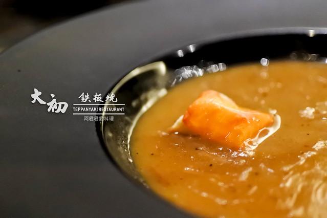 大初鐵板燒_09_Teppanyaki_阿君君愛料理-3303