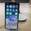 It is a Roman Numeral (misterperturbed) Tags: applestore towsontowncenter iphonex