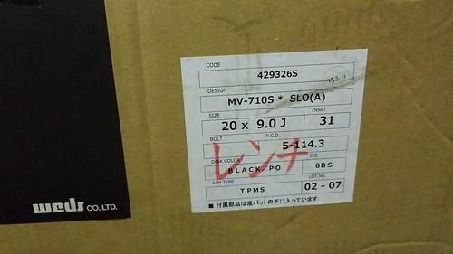 MAVERICK 710S BP