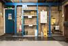Hazards (Number Johnny 5) Tags: lines workshop d750 2470mm boiler pipework door mop angles subjectivelyobjective bucket industrial shelf sign tamron nikon cones