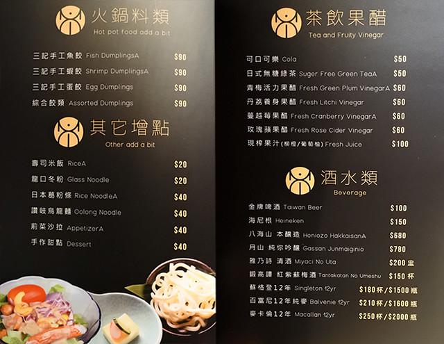 忻殿堂_44_頂級涮涮鍋東區火鍋新加坡叻沙海鮮湯菲律賓青蟳活沙公prime頂級牛肉頂級和牛私房手作海鮮漿丸黃金海鮮雜炊現流活海鮮_阿君君愛料理-3958