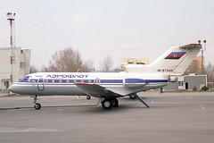 4K-87946 Yakovlev Yak-40K Aeroflot (pslg05896) Tags: samara kurumoch kuf uwww 4k87946 yakovlev yak40 aeroflot