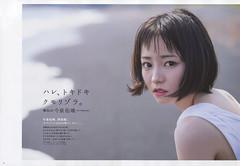 欅坂46 画像52