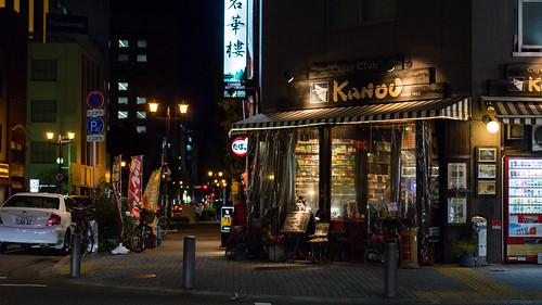 Nakanomachi-Dori, Sakae 1-chome, Nagoya