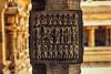 A 1000 year old storytelling instagram square concept (Vig.Design) Tags: architecture sculpture art cholas dravidianarchitecture tamilnadu tamil india darasuram
