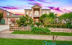 12 Oakleaf Avenue, Glenwood NSW