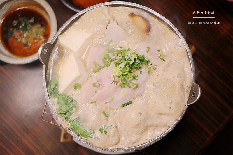 御景日本料理105