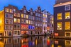 Night shot Canal houses at twilight Amsterdam (altextravel) Tags: i netherlands amsterdam ancient architecture background beautiful blue bridge building canal canalhouse capital city cityscape culture destinations dusk dutch europe european evening exterior famous gracht grachtengordel grachtenpand historic historical holland house landmark light night old reflection river scene sky storehouse structure surreal traditional travel twilight urban view warehouse water waterfront