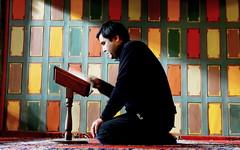 Read (sarimeh) Tags: edirne quran reading nikon wideangle colorful