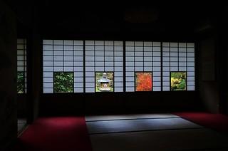4 Zen Windows / 京都 雲龍院 色紙の窓  Kyoto  Unryu-in