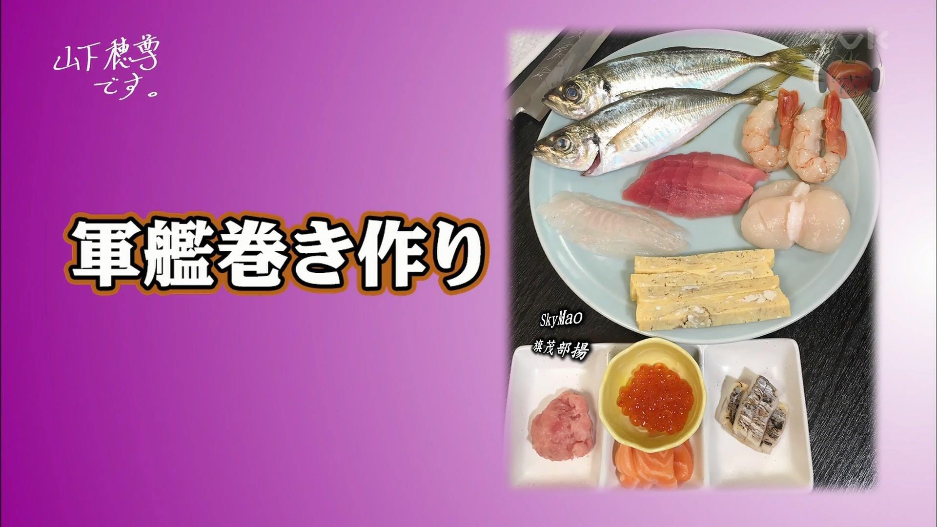 2017.11.17 全場(ミュートマ2).ts_20171118_030248.445
