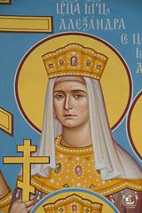 Св. царица мч. Александра
