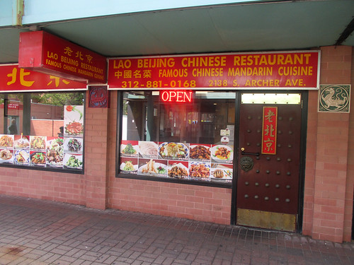Lao Beijing Chinese Restaurant, Chicago, Illinois