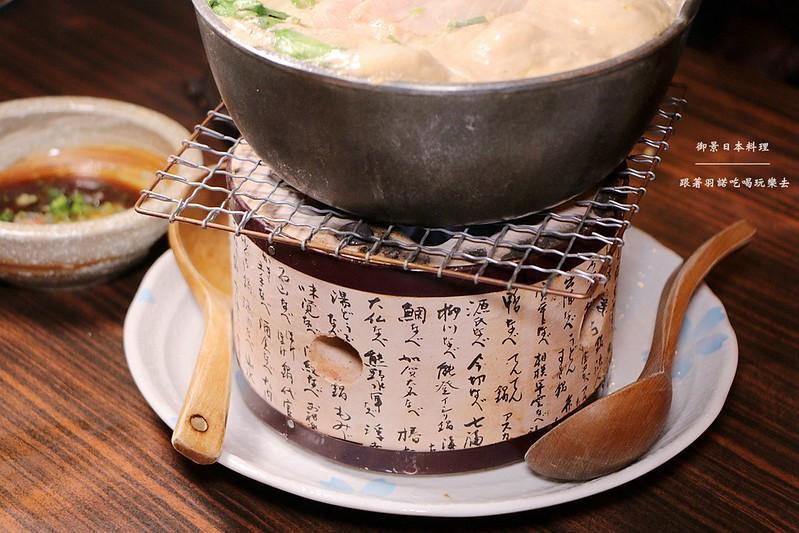 御景日本料理104