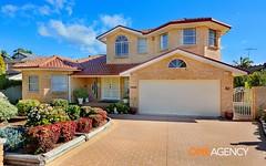 26 Portmadoc Drive, Menai NSW