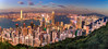 Victoria Harbor (davecurry8) Tags: victoriaharbor hongkong china night cityscape