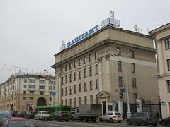 Vulica Sviardlova 1, corner of Independence Square, Minsk, Belarus (Paul McClure DC) Tags: minsk belarus мінск nov2017 architecture historic