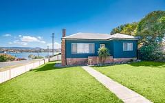 82 Illowra Crescent, Primbee NSW