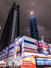 Night shot of Taipei 101 (tudurnokia) Tags: taiwan taipei101 building night light colourful