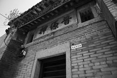 Oldest (Abandoned) Pawnshop in Hong Kong (superzookeeper) Tags: canoneos5dmarkiv ef2470mmf28liiusm 5dmk4 5dmkiv hk hongkong yuenlong eos digital street abandoned ruins oldtown yuenlongkauhui oldbuilding pawnshop oldestpawnshop bnw blackandwhite monochrome