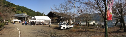 panorama on November 5, Awatabe-festa (Imadate area)