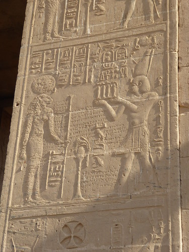 Sekhmet worshipped by Ptolemy, Temple of Isis, Philae