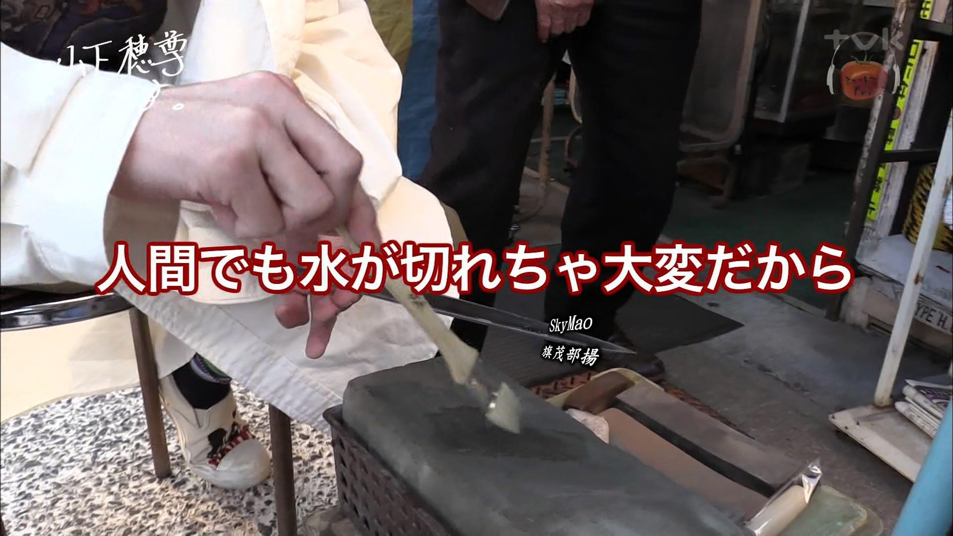 2017.12.01 全場(ミュートマ2).ts_20171202_091510.142