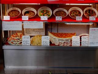 チャーハンと餃子とラー麺