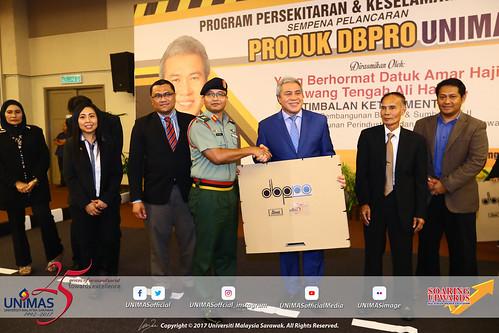 Program Persekitaran dan Keselamatan 2017 Sempena Pelancaran Produk DBPro UNIMAS