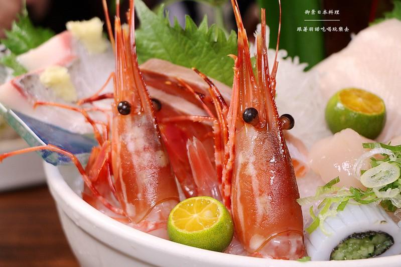御景日本料理045