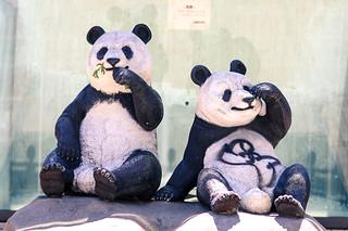 Panda sculpture