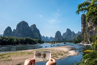 Obligatory 20 yuan note photo
