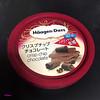 Haagen-Dazs / crisp chip chocolate クリスプチップチョコレート (hanatomosan) Tags: 真四角 iphone haagendazs チョコレート デザート 洋菓子