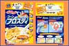 Kellogg's Frosties - Crisp  2007 (StarRunn) Tags: kelloggs frosties cereal japan 2000s