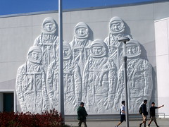 IMG_3987 (Autistic Reality) Tags: heroesandlegends heroes legends exterior outside outdoors building structure architecture johnfkennedyspacecenter ksc nationalaeronauticsandspaceadministration fieldcenter kennedyspacecenter nasa merrittisland florida fl fla brevardcounty unitedstates unitedstatesofamerica america usa us launch space outerspace spaceport spacetravel stateofflorida visitorcomplex visitors complex