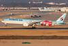 Korean Air 777-300ER (N77022) Tags: hl8250 drawing landing art touchdown incheon southkorea