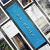 Balmaha 2018 Calendar (Wil Freeborn) Tags: balmaha calendar scotland loch lomond