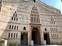 8 - Angyali üdvözlet temploma / Bazilika Zvestovania