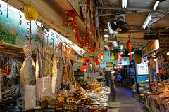 Lau Fau Shan, on the Hong Kong - China Border 28.8.17 (8) (J3 Tours Hong Kong) Tags: laufaushan hongkong
