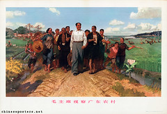 Chairman Mao inspects a Guangdong peasant village (chineseposters.net) Tags: china poster chinese propaganda 1972 maozedong 毛泽东 countryside peasant paddy strawhat mao