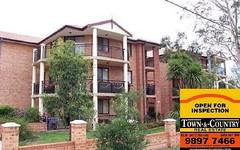 1/3-7 Addlestone rd, Merrylands NSW